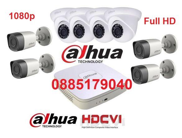 Комплекти за видеонаблюдение Dahua, 2мр камери HD-CVI Full HD Дахуа, D