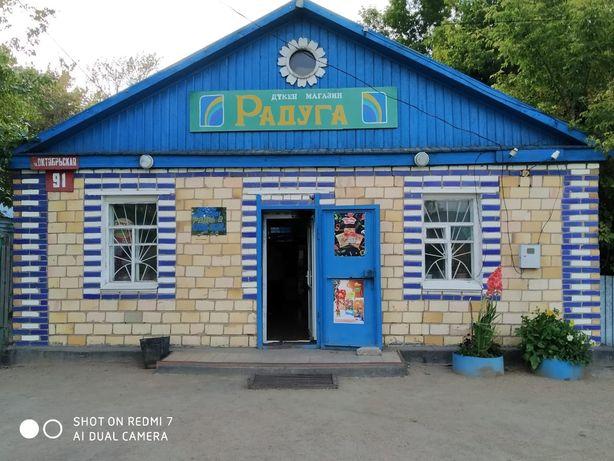 Магазин Радуга в п. Осакаровка