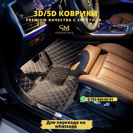 3д коврики 3D полики Индивидуальный пошив