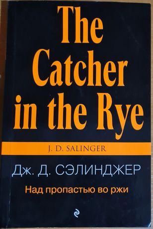 Книга Обмен или продажа