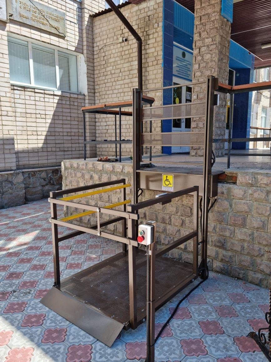 Подъёмная платформа для инвалидов