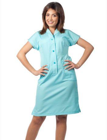 Sarafan Aqua, uniforma medicala dama