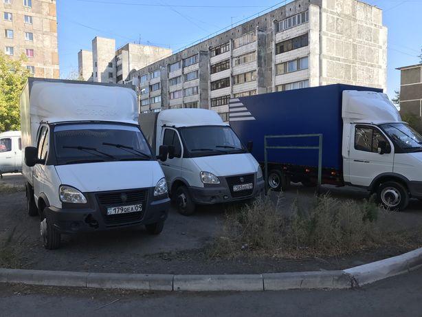Грузоперевозки по городу и межгород