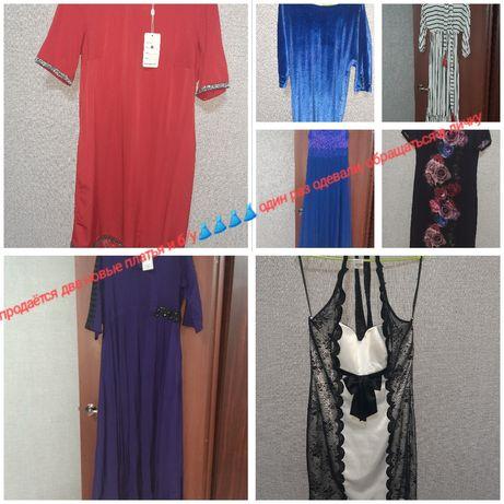 Продаются платье,  есть новые, и бу