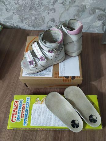 Ортапидическая обувь детская