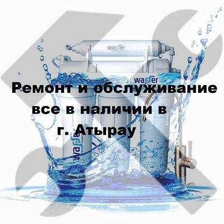 Фильтр для воды, ремонт и обслуживание