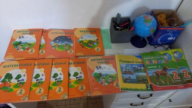Книги 2 класс на русском языке
