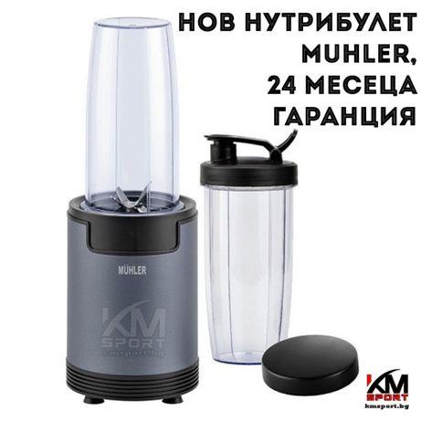Нов хранителен екстрактор/нутрибулет Мюлер -24месеца гаранция