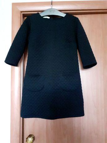 Продам тунику и юбку, размер 40-42