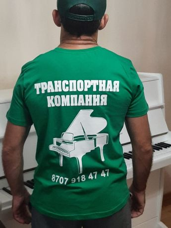 Пианино ,фортопиано