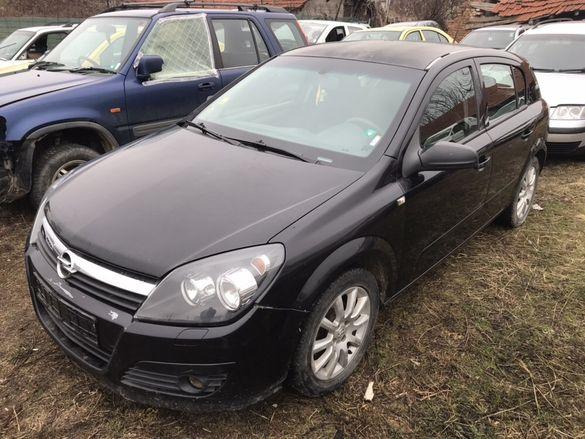 НА ЧАСТИ! Opel Astra H 1.6 i Twinport Опел Астра Х хечбек туйнпорт