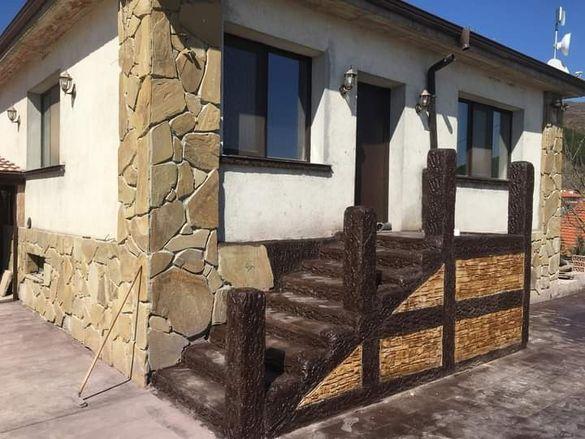 Щампован бетон и декоративни обмаски