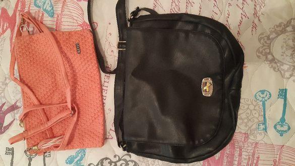 Лот чанти