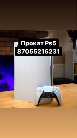 Прокат; Аренда Sony Playstation 5; Ps5