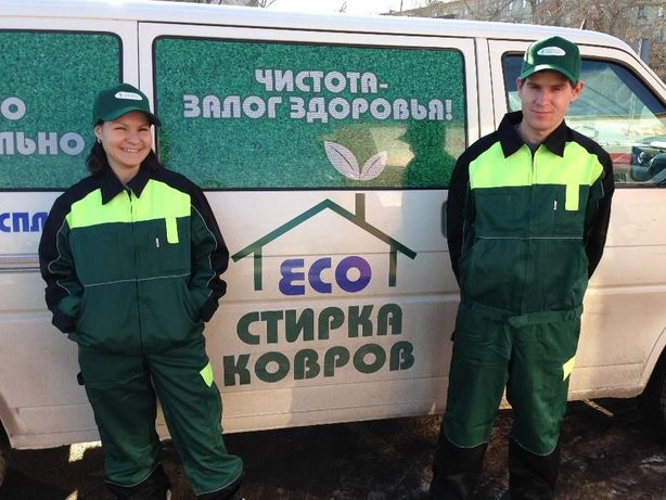 ECO-Стирка ковров. 78-17-17