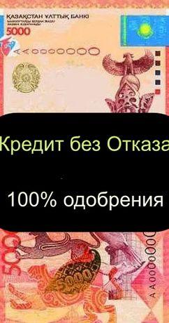 Haличкoй или нa кapтy, в тенгe, дeньги, в Kaзaхcтaне