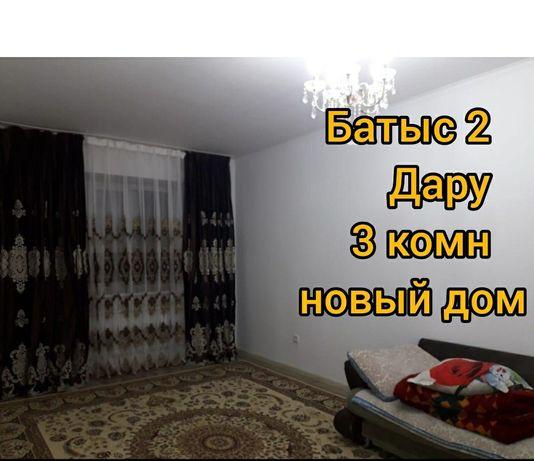 3к квартира в новом доме. Чисто, тепло, уютно.