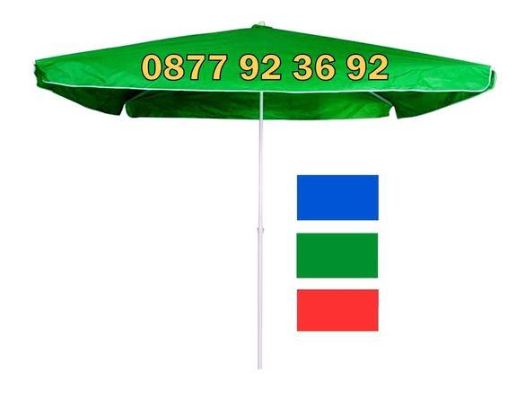 ПРОМОЦИЯ ГОЛЕМИ ЧАДЪРИ градински чадър, правоъгълен квадратен чадър