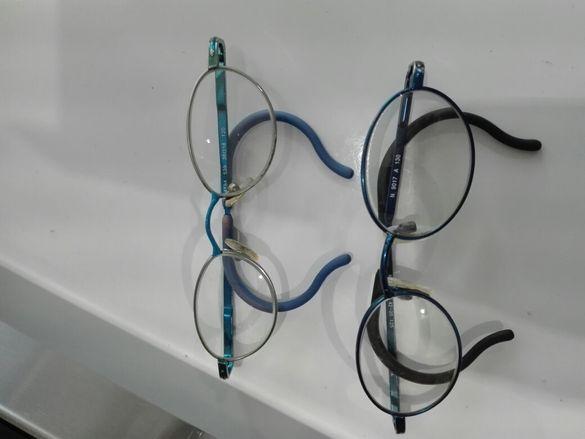 Рамки очила