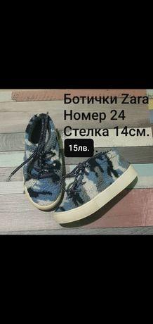 Ботички/Кецове Zara