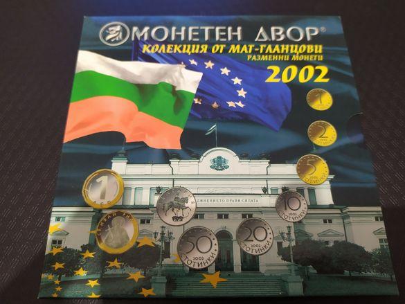 Лот, сет разменни монети България