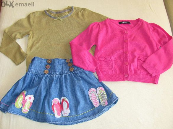 Next & George красив лот блуза, жилетка и пола за 2-3 г