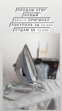 Продам новый утюг braun оригинал
