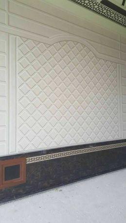 Зактка эмульсии Покраска стен