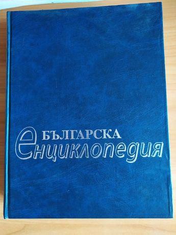 Нови Българска Енциклопедия и Руско-български политехнически речник