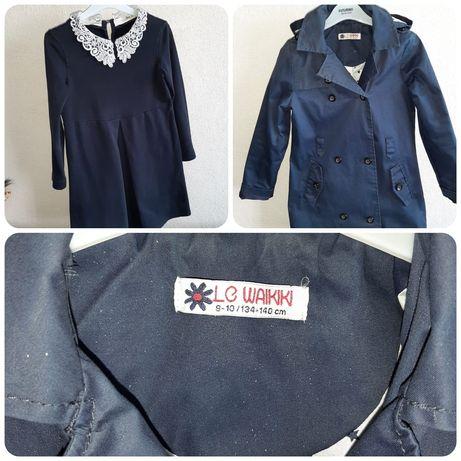 Продам школьное платье и пальто-плащ на девочку 7-10 лет.