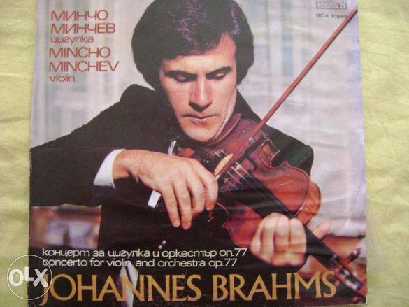 8 редки грамофонни плочи с класическа музика