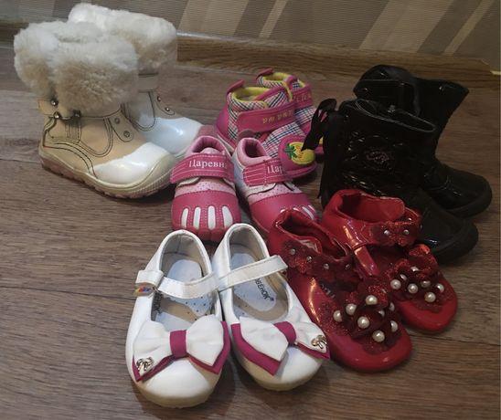 Вся новая обувь за 1500