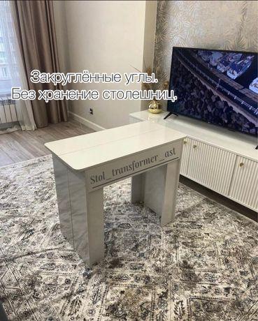Столы трансформеры книжка в Кокшетау консольный раздвижной