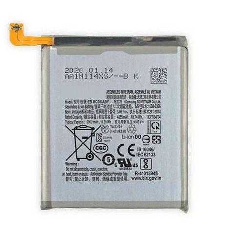 Батерия Samsung S20 Ultra G988 Оригинал