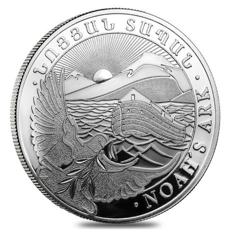 Moneda argint 999 lingou, Arca lui Noe 2021 , 15,5 grame