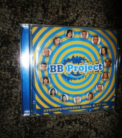 CD с култови реплики от предаването Big Brother сезон 1