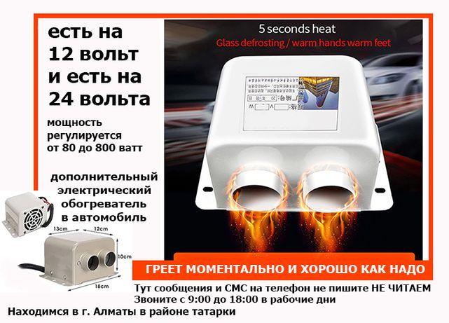 реально хорошая печка обогреватель для авто электрический фен 12В/24В