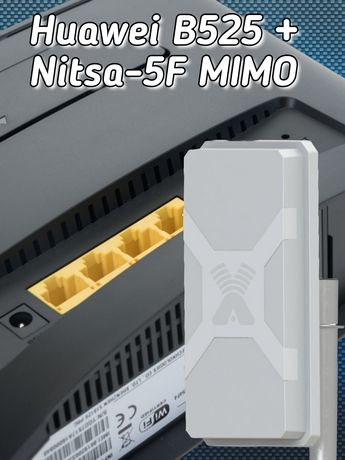 Комплект для установки. Роутер 4G Huawei B525, антенна Nitsa-5F MIMO