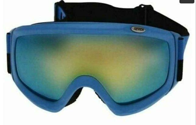 Ochelari ski Nevica Vail Junior