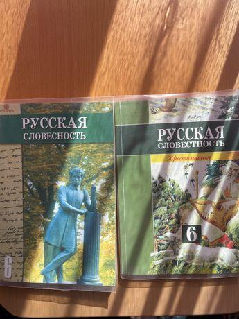 Продам школьные учебник