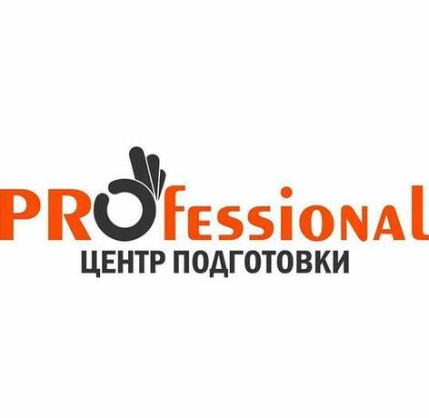 Курсы по подготовке к аттестации в ГАСК в г.Нур-Султан (Астана)