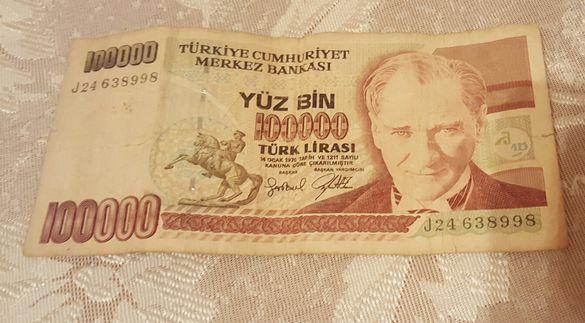 Турски лири 1970г.