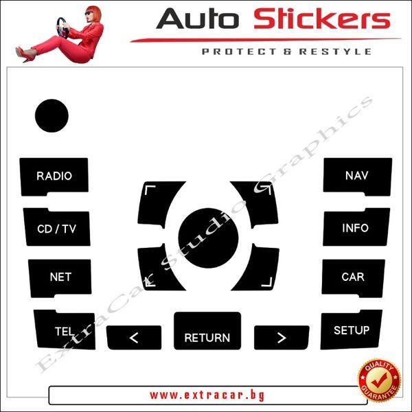 Стикери (Лепенки) за износени и изтъркани копчета и бутони-Audi А8 гр. София - image 1