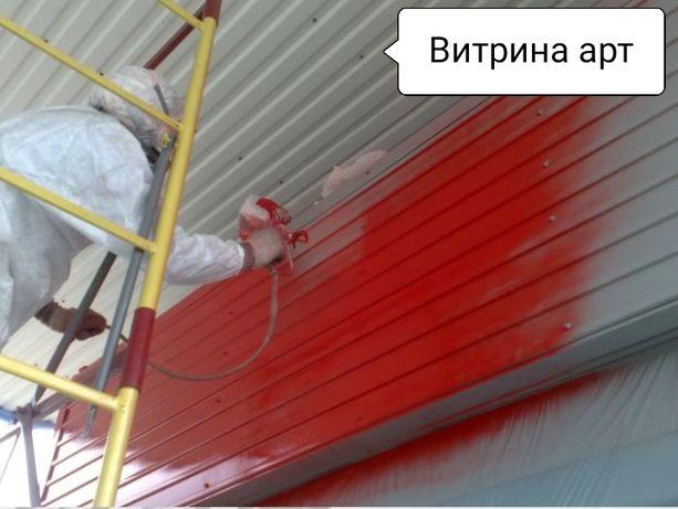 Покраска ангаров Алматы бесплатный выезд