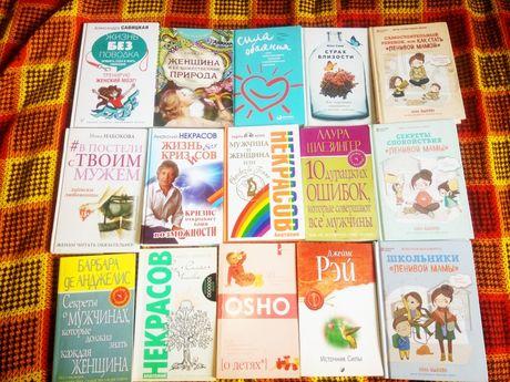 Срочно продам книги