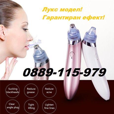 ЛУКС Вакуум уред за премахване на черни точки акне почистване на лице