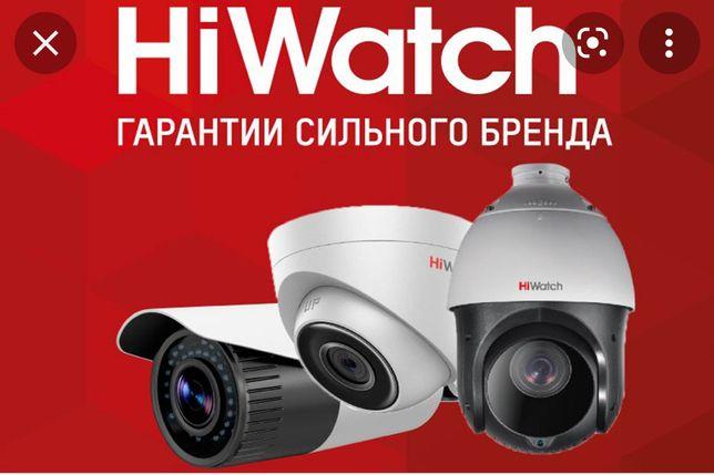 Видеонаблюдение в Ваш дом. Действует Акция !