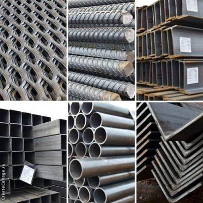 Сталь тоннами большой ассортимент стальных изделий