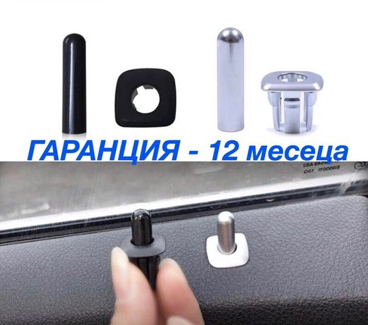 Бутон копче ключалка Bmw F10 F11 F01 F02 E70 X5 X6 X3 X1 X4 бмв ф10 Х5