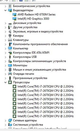 "HP Pavilion dv7 i7 8gb 17,3"" 2gb 750gb"